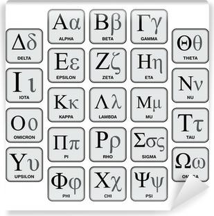 Abwaschbare Fototapete Griechischen Alphabet und Symbole, Hand-Made-Diagramm