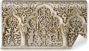 Afwasbaar Fotobehang Alhambra - Fijn Gedetailleerde Mozaïek
