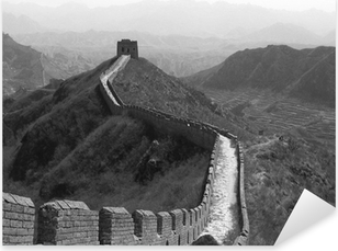 Pixerstick Aufkleber The great wall of china