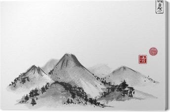 Canvas Bergen hand getekend met inkt op een witte achtergrond. Bevat hiërogliefen - zen, vrijheid, natuur, duidelijkheid, grote zegen. Traditionele oosterse inkt het schilderen sumi-e, u-sin, go-hua.