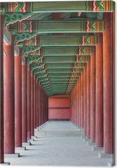 Changdeokgung Palace Canvas Print