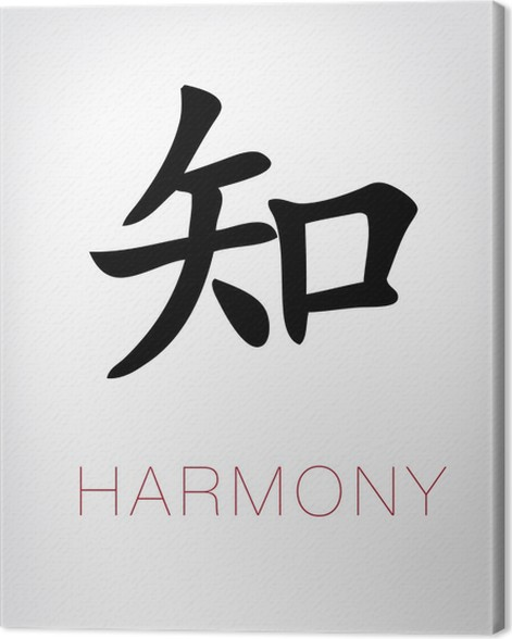 Chinese Calligraphy Harmony Canvas Print Pixers We Live To Change