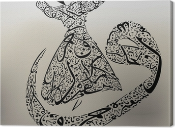 dervish and arabic calligraphy letter Canvas Print
