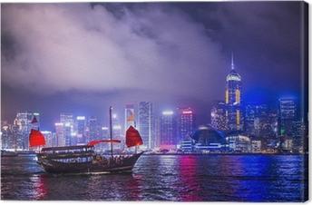 Hong Kong, China Canvas Print