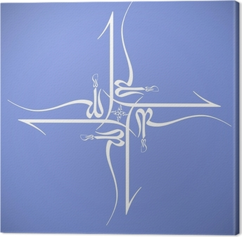 Islamic art names of allah wall mural pixers we live to change islamic art names of allah canvas print thecheapjerseys Choice Image