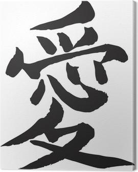 Japanese Kanji LOVE Canvas Print