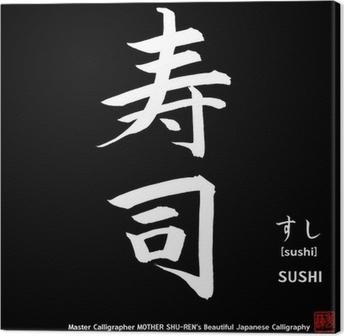 Kanji - Japanese Calligraphy vol.001_B - SUSHI Canvas Print