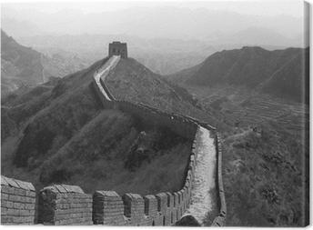 la grande muraille de chine Canvas Print