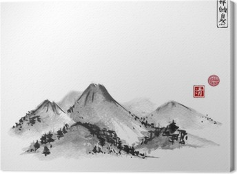 Mountains hand drawn with ink on white background. Contains hieroglyphs - zen, freedom, nature, clarity, great blessing. Traditional oriental ink painting sumi-e, u-sin, go-hua. Canvas Print