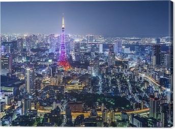 Tokyo Japan City Skyline Canvas Print