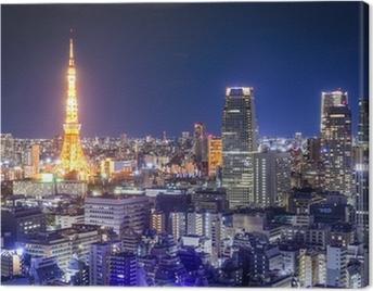 Tokyo, Japan Skyline Canvas Print