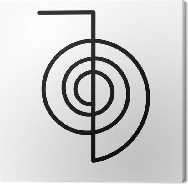 Vector Of Reiki Symbol Chokurei Cho Ku Rei Canvas Print Pixers
