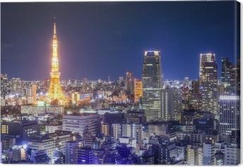 Canvas Tokyo, Japan Skyline