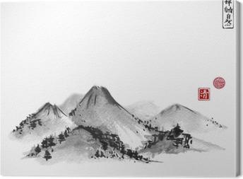 Canvastavla Berg hand plockade med bläck på vit bakgrund. Innehåller hieroglyfer - zen, frihet, natur, klarhet, stor välsignelse. Traditionell orientalisk bläck målning sumi-e, u-synd, go-hua.