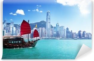 Carta da Parati Autoadesiva Porto di Hong Kong
