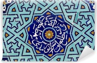 Carta da Parati in Vinile Piastrelle di fondo, ornamenti orientali da Amir Chakhmaq complesso a Yazd, Iran meridionale