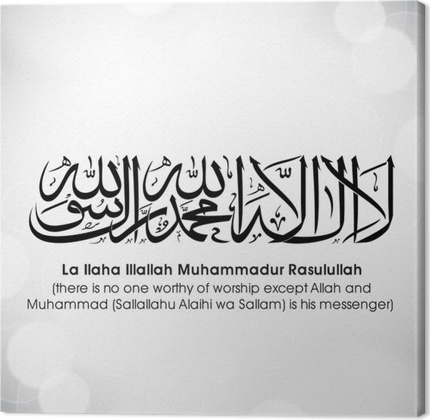 Cuadro en Lienzo Caligrafía islámica árabe del dua (deseo) Ya Ilaha ...