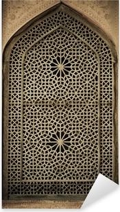 Pixerstick Dekor Bakgrund med orientaliska ornament