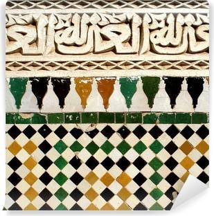 Vinyl-Fototapete Detail der arabischen ornamentale Muster der Keramik an der Wand