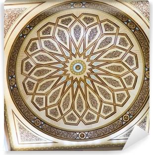 Vinyl-Fototapete Die Reise zum Hadsch in Mekka 2013