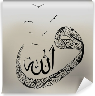 Fototapet av Vinyl Vektor kalligrafi arabiska siffra