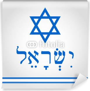 Vinylová Fototapeta Davidova hvězda, a Izrael slovo v hebrejštině