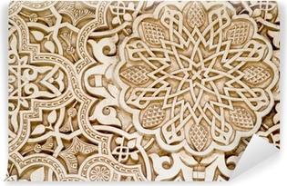 Vinylová Fototapeta Islámský (maurské) Art, Alhambra, Granada