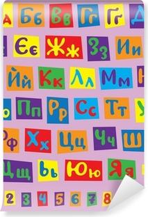 Fototapeta samoprzylepna Alfabet ukraiński