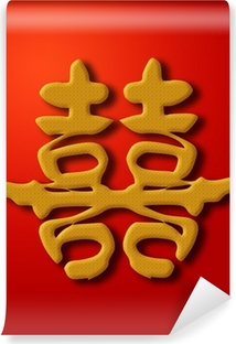 Fototapeta zmywalna Double Happiness Chiński Złoty kaligrafia na czerwonym