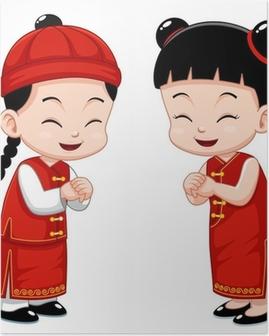Kiinalainen lapsi Juliste