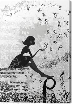 Abstrakti muotoilu tyttö grunge tekstiä Kangastuloste