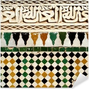Naklejka Pixerstick Szczegół ozdobnego wzoru arabskiej ceramiki na ścianie