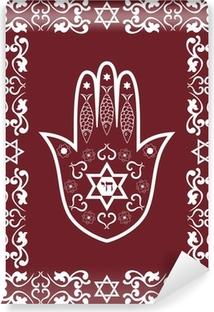 Papier Peint Vinyle Amulette sacrée juive - la main hamsa ou Miriam, vecteur