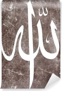 Papier Peint Vinyle Arabe calligraphie