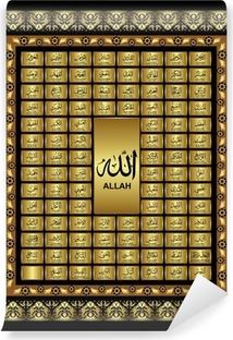 Papier Peint Vinyle Asmaul husna, 99 noms d'Allah Tout-Puissant