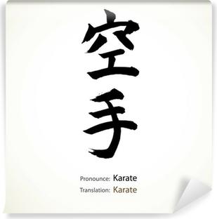 Papier peint vinyle Calligraphie japonaise, le mot: Karaté
