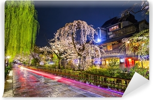 Papier peint vinyle Gion District, Kyoto