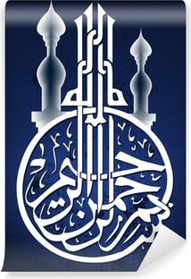 Papier Peint Vinyle Illustration simple pour des événements islamiques aiment le mois de Ramadan
