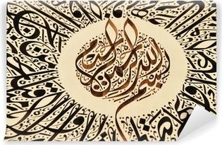 Papier Peint Vinyle Islam caligraphie