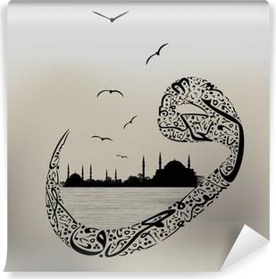 Papier Peint Vinyle Mosquées à Istanbul avec la calligraphie et la lettre vav
