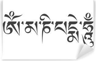 Papier peint vinyle Om mani padme hum - mantra