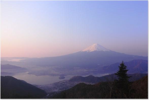 Plakát 新 道 峠 か ら 富士山 - Asie