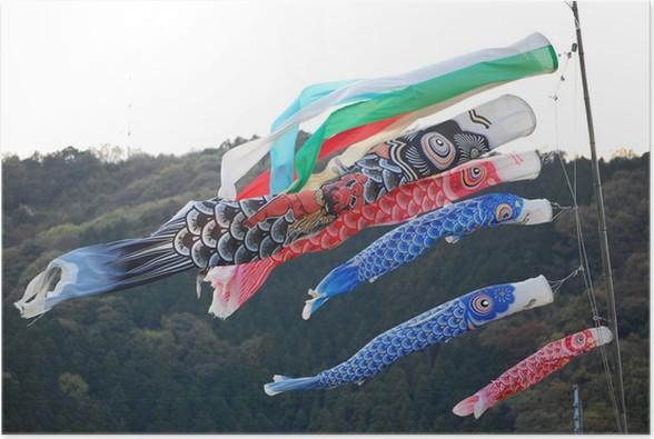 Plakát 鯉 の ぼ り - Asie