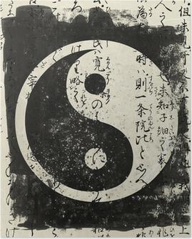 Plakat Yin i yang