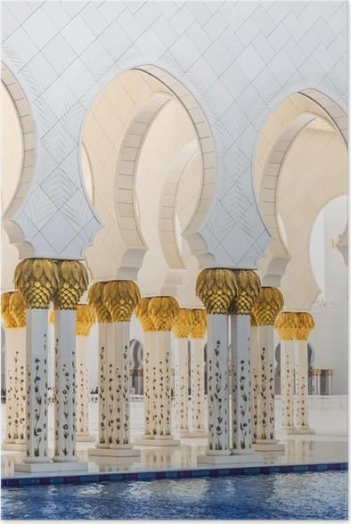 poster flur mit goldenen verzierten s ulen am eingang des wor pixers wir leben um zu ver ndern. Black Bedroom Furniture Sets. Home Design Ideas