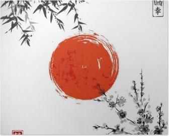 Poster Sun, bambù e sakura in fiore. Tradizionale pittura a inchiostro sumi-e giapponese. Contiene geroglifico - doppia fortuna.