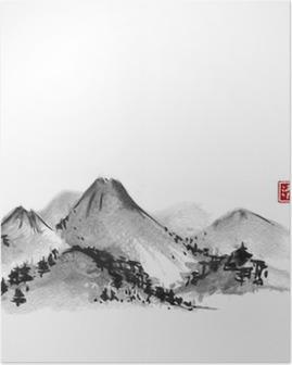 Póster Montanhas desenhado à mão com tinta no fundo branco. Contém hieróglifos - zen, liberdade, natureza, clareza, grande bênção. pintura a tinta sumi-e oriental tradicional, u-sin, go-hua.