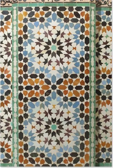 Arabic Tiles Poster