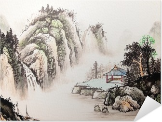 Poster autocollant Paysage chinois aquarelle painting__
