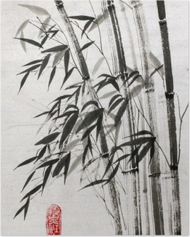 bamboo is a symbol of longevity and prosperity Poster